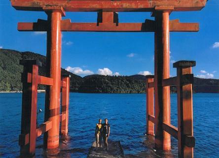Torii en el agua, cerca del monte Fuji. Lorena y Paula, Hakone