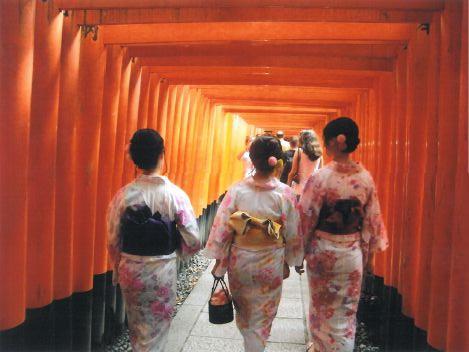Santuario Fushimi Inari-taisha